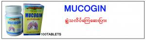 Mucogin Tablet  ()