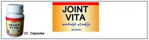 Joint Vita Capsule ()