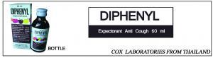 Diphenyl Syrup ()