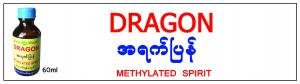 Dragon 60ml ()