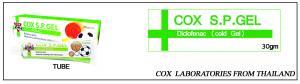 Cox S.P Gel ()