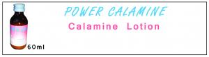 Power Calamine ()