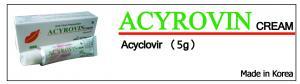 Acyrovin Cream 5g ()