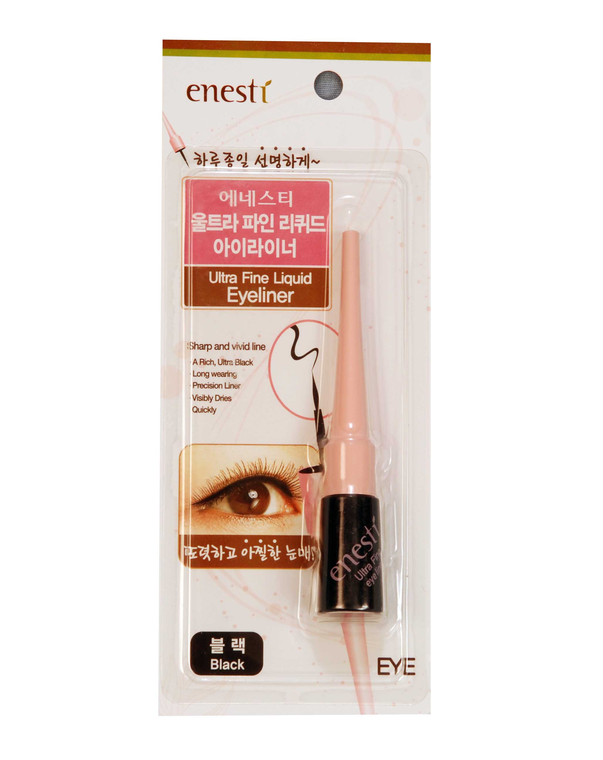 Ultra Fine Liquid Eyeliner