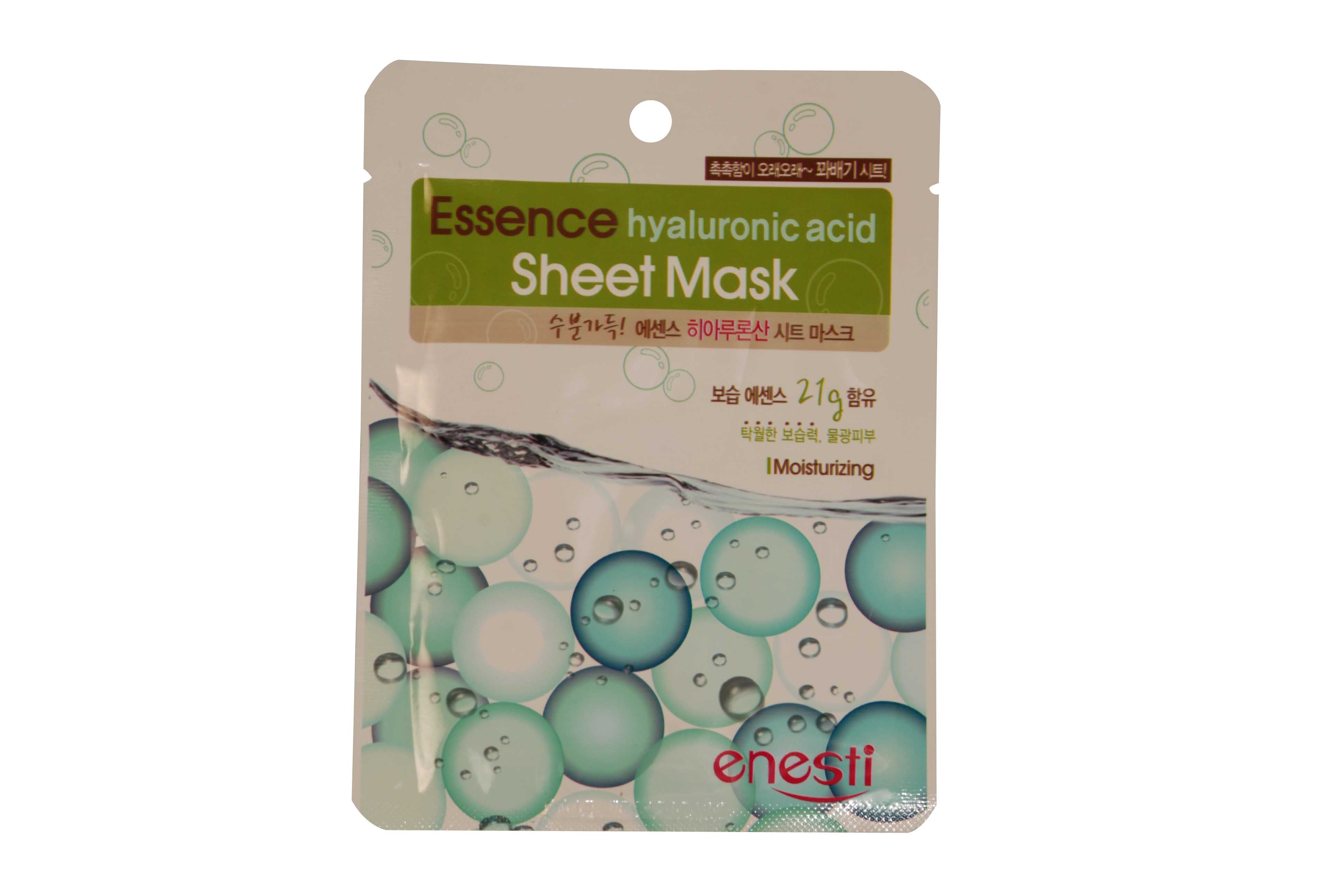 Essence Sheet Mask: Hyaluronic Acid