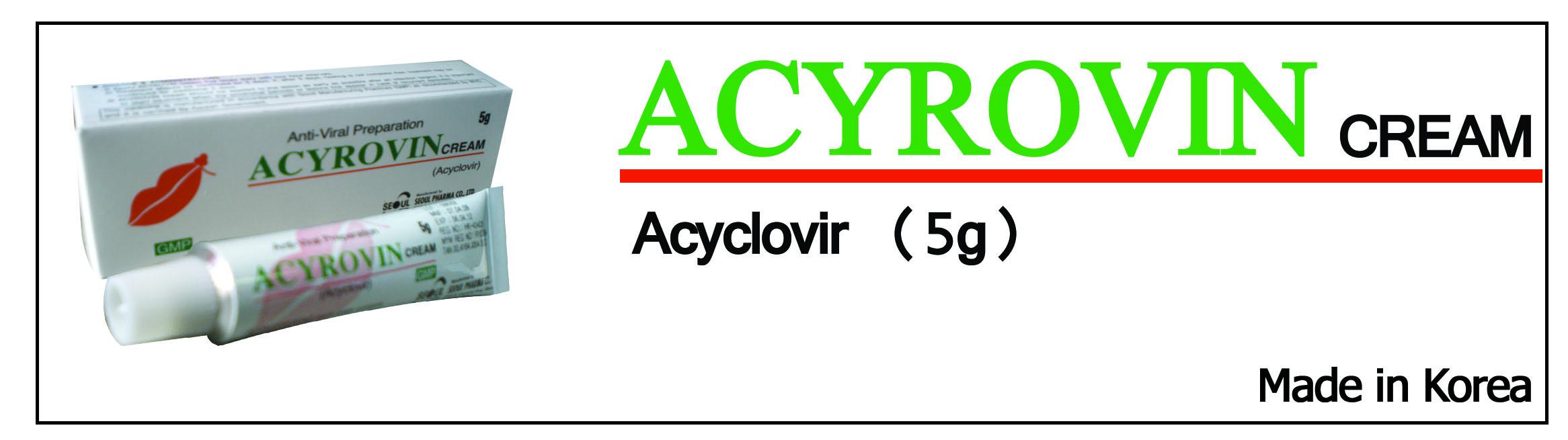 Acyrovin Cream 5g