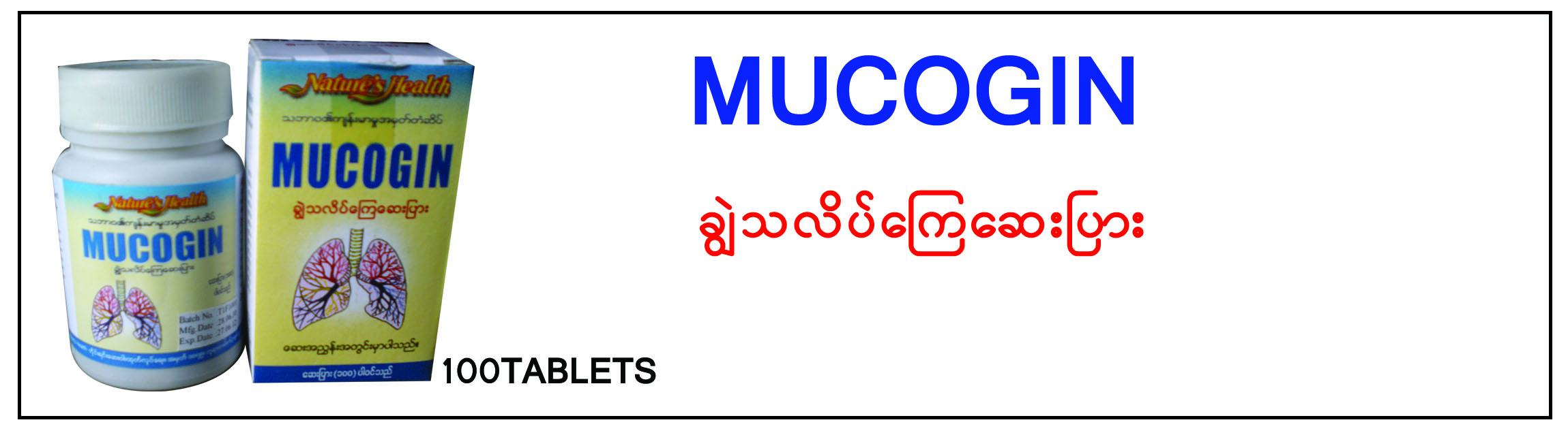 Mucogin Tablet